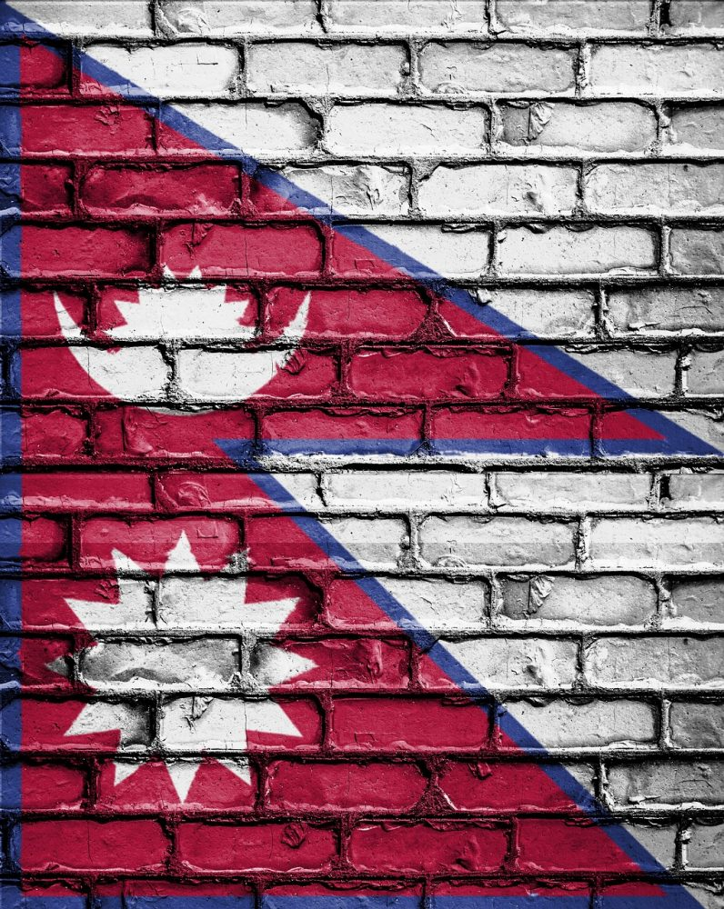 Nepal national flags meanings