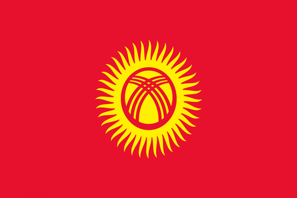 kyrgyzstan national flags meanings